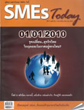 2009-smes-today-00