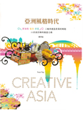 CreativeAsia1007_index