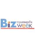 bkkbizweek_index