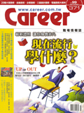 career_03_index