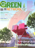 GreenNetwork-Feb12-cover1
